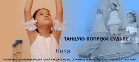 Фото: Постер 8