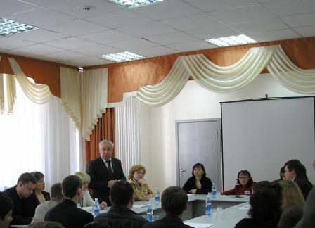 Фото: конференция
