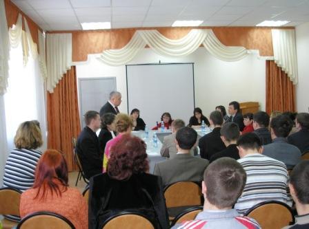 Фото: Конференция по вопросам образования инвалидов