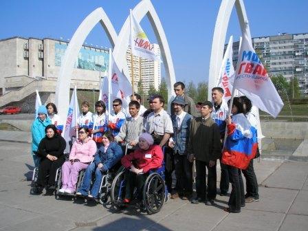 Фото: Пикет 5 мая - в Международный день борьбы за права инвалидов